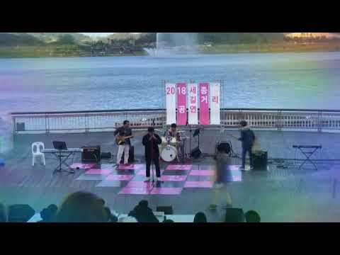 더블플랫실용음악학원 강사팀밴드 공연- mercy