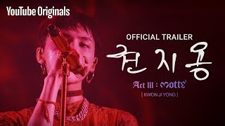 """The G-Dragon you know, The G-Dragon you don't; in between the two, the moment of truth."" A full length documentary that reveals the real Kwon Ji Yong.    Coming September 5th only on YouTube Premium.  Available with YouTube Premium https://www.youtube.com/premium/originals. To see if Premium is available in your country, click here: https://goo.gl/A3HtfP  ""당신이 알고 있는 G-Dragon, 당신이 알지 못하는 G-Dragon; 그 경계에서의 진실의 순간들"" 인간 권지용의 솔직한 이야기를 담은 다큐멘터리.  9월 5일, 유튜브 프리미엄에서 독점으로 만나세요"