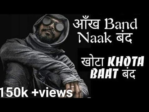 Convert Download Ankh Band Naak Band To Mp3 Mp4 Savefromnets Com