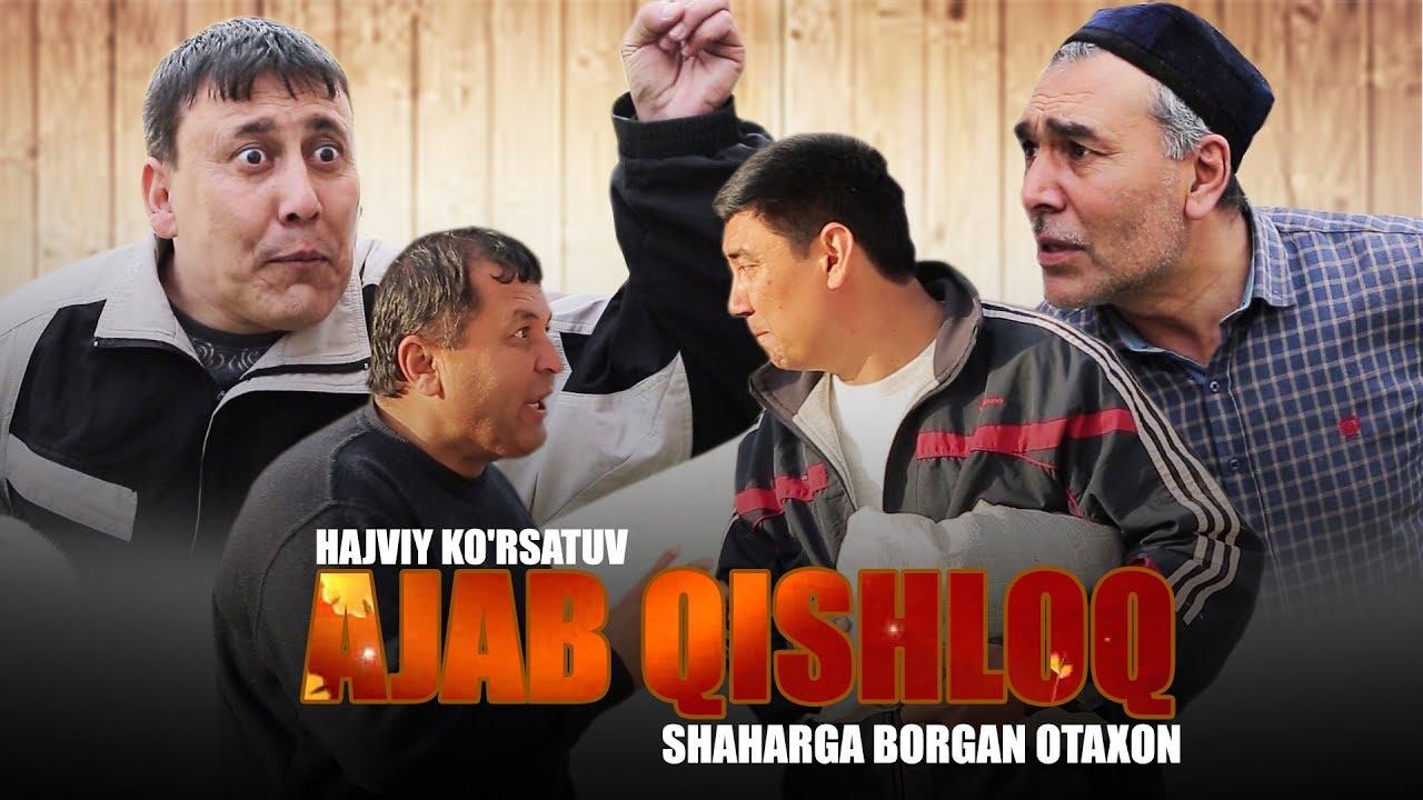 Ajab qishloq - Shaharga borgan otaxon | Ажаб кишлок - Шахарга борган отахон (hajviy ko'rsatuv)