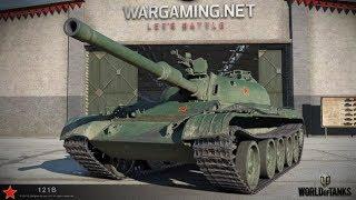 World of Tanks Blitz - 121B !