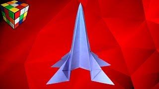 Как сделать РАКЕТУ из бумаги. Ракета оригами  своими руками. DIY поделки из бумаги