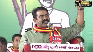 மயிலாப்பூரை ஸ்தம்பிக்க வைத்த சீமான்..! | Seeman Latest Speech | NTK Party | Election2019