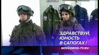 В Новгородской области в Вооруженные силы РФ призовут 453 человека