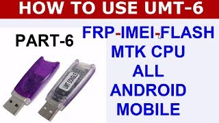 Motorola Moto/C plus XT1721/FRP Unlock /Solution With /UMT MTK Tool