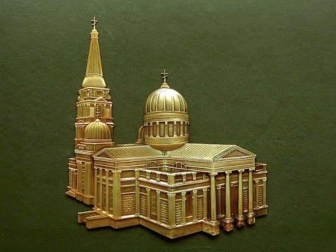 Централизованная религиозная организация церкви иисуса христа