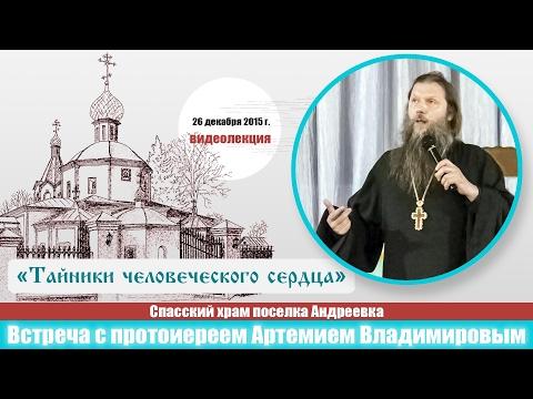 Расписание храма иоанна русского в кунцево