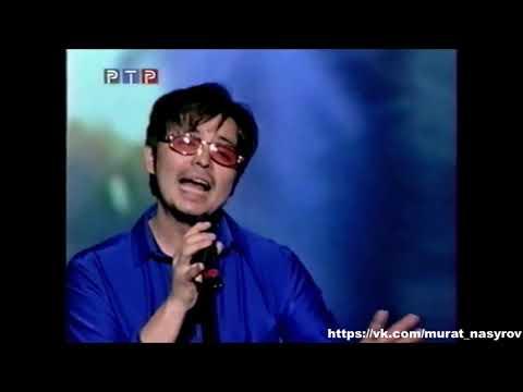 Полная версия выступления Мурата Насырова на концерте -