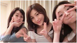 ほろ酔い愛用中のリップ紹介withはあちゅう&岡本静香-2015.4.29SasakiAsahiVlog
