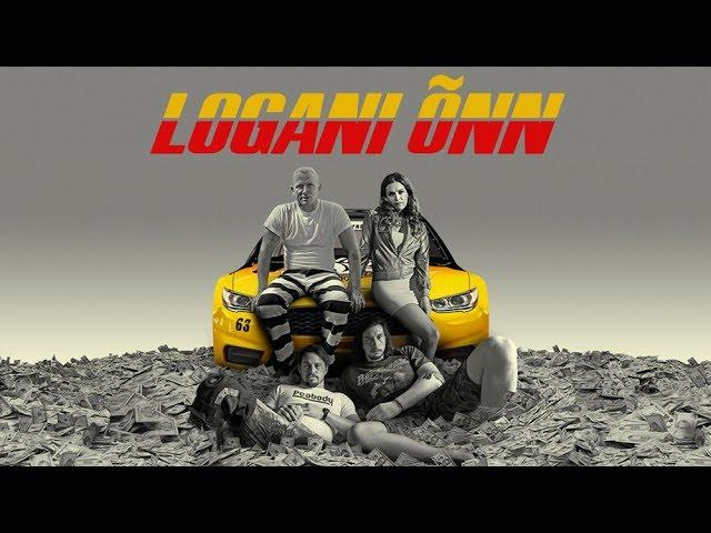 Logani õnn