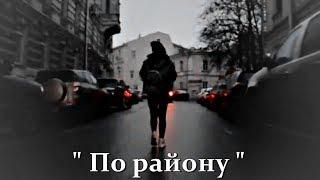 Оля Серябкина & Катя Кищук ♕ Твоя ♕
