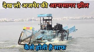 Ana Sagar Lake, Ajmer, Rajasthan, India - Rajan Singh Jolly