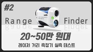 부쉬넬 투어 V4 거리측정기 (정품)_동영상_이미지