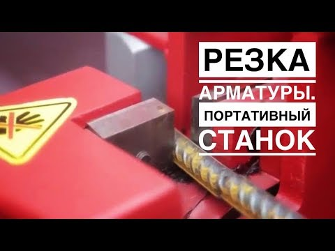 Электрический станок для резки арматуры TeaM GQ50