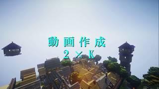 【minecraft】魔女の六の魔導書 Part1