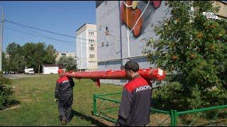 Выксавкурсе.рф: зима не за горами - капремонт системы отопления