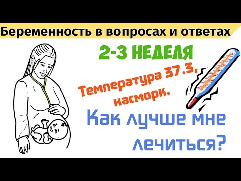 Очки для новорожденного при желтухе новорожденных