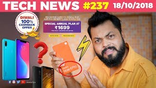 Redmi Note 6 Pro Launch Date, Mate 20 Pro India Launch, Jio Diwali Offer, Poco F1 Open Sale-TTN#237