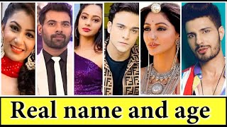 Iniya iru malargal (kumkum bhagya) cast real name and age | Timepass Colony