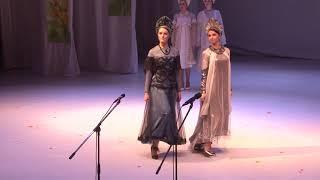 Театр моды русского костюма «Неповторимая душа России»