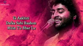 O Saathi (LYRICS) - Arijit Singh - YouTube