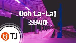 Ooh La-La!_Girls' Generation SNSD 소녀시대_TJ Karaoke (lyrics/Korean reading sound)