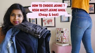 How To Buy High Waist Jeans? Affordable High Waist Jeans Haul - Tips For Buying High Waisted Jeans