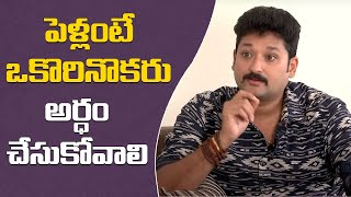 Naveena Hangout with Actor Saikiran – Personal Interview