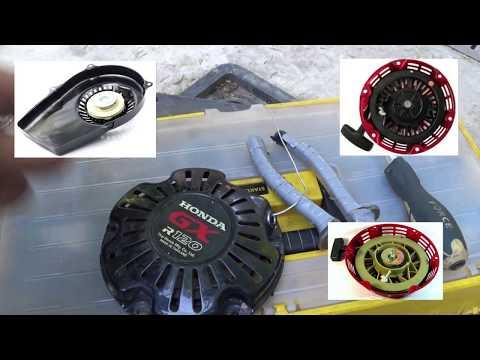 Как починить Ручной стартер, Кик-стартер, пружина, замена тросика