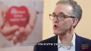 טיפולים אימונתרפים חדשים בחולי מלנומה