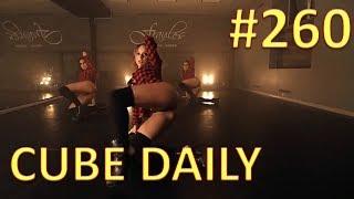 CUBE DAILY #260 - Лучшие приколы и кубы за день! Лучшая подборка за июнь!