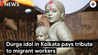 Durga idol in Kolkata pays tribute to migrant workers  IMAGES, GIF, ANIMATED GIF, WALLPAPER, STICKER FOR WHATSAPP & FACEBOOK