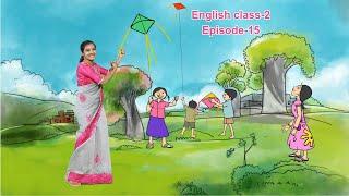 Standard 2 | English | Class – 15