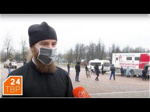 Донорскую акцию провели на Красногорской площади | Новости | ТВР24 | Сергиев Посад