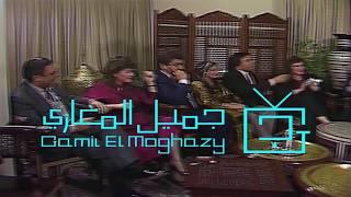 تحميل اغاني محي اسماعيل - يحيا أبوها | ذكريات الزمن الجميل MP3