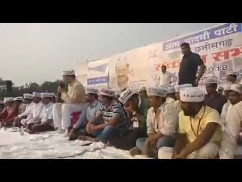 AAP leader Gopal Rai's speech at public meeting in Raipur, Chhattisgarh