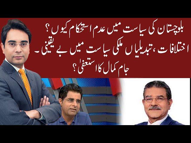 Cross Talk   Asad Ullah Khan   Irshad Bhatti   Sami Abraham   23October 2021