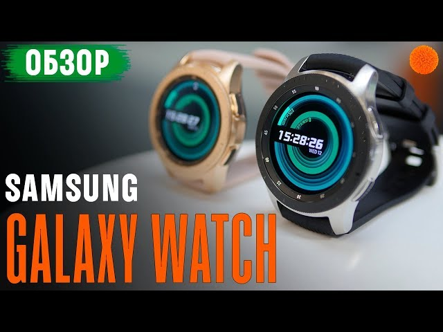 Смарт-часы Samsung Galaxy Watch 46мм Silver (SM-R800NZSASEK) купить ... c3d1fc5f7c195