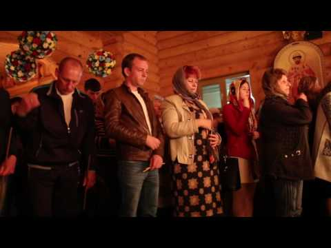 Изгоняют бесов в церкви видео