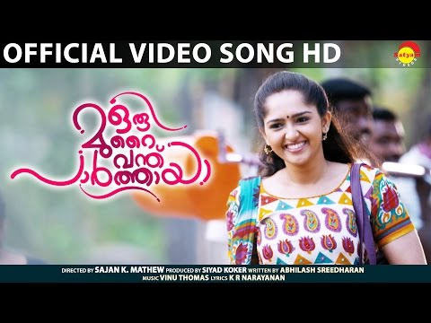 Muzhuthinkal Video Song