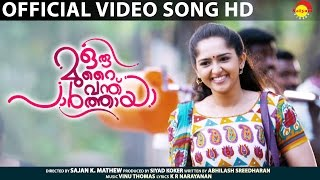 Muzhuthinkal Official Video Song
