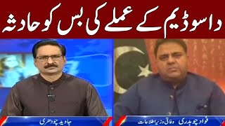 Exclusive Talk With Fawad Chaudhry   Kal Tak   Express News   IA2H