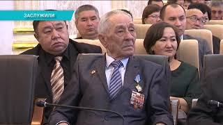 Уральцев наградили ко дню независимости Казахстана
