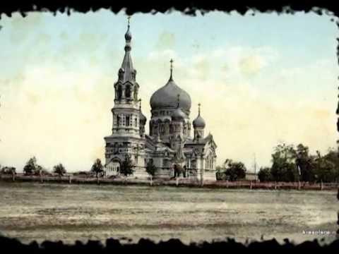 Список церквей и приходов воронежской епархии 1888