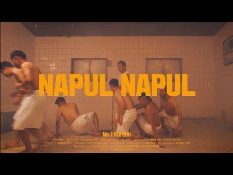 성령 뮤직비디오 '나플나플'