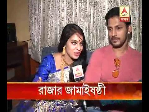 Watch: Actor Raja and actress Madhubani  celebrating their First 'Jamai Shashti