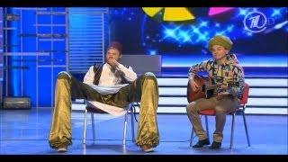 КВН СОЮЗ - 2013 1/8 Музыкалка
