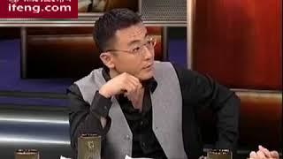 """《锵锵三人行》内地主流经济学家不""""入流""""(许子东 陈志武)"""