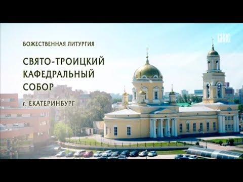 Храм в третьяковской галерее икона