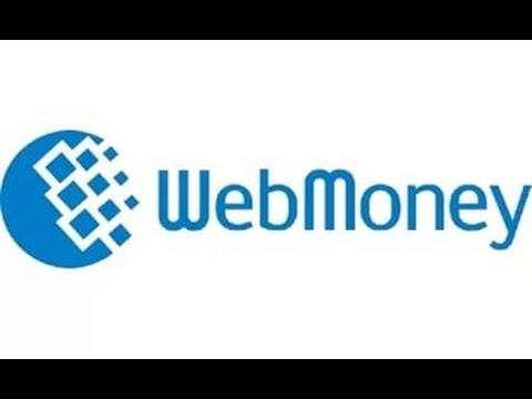 Заработок на WebMoney (Урок 1)
